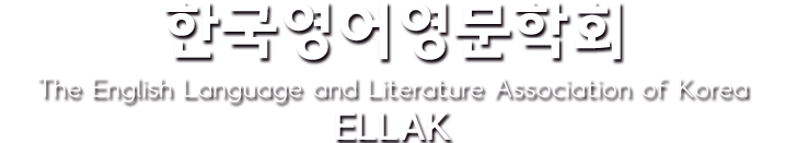 한국영어영문학회 The English Language and Literature Association of Korea ELLAK